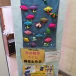布の絵本づくり講座 - 熊本市障がい者福祉センター希望荘 学習講座